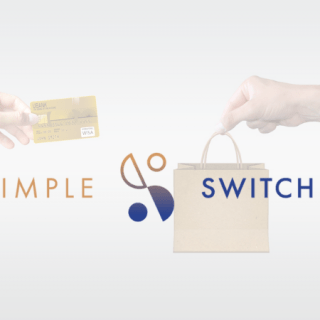 Simple Switch shopping online
